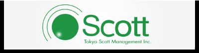 株式会社東京スコットマネジメント